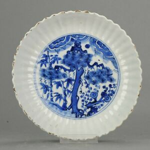 Antique Chinese Porcelain 17c Porcelain Ming Wanli Kraak Tree Prunus Bam