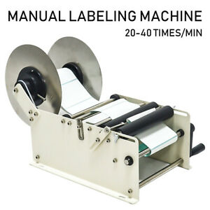 Manual Labeling Machine Round Bottle Packing Machinery By Hand 20 40 Times min