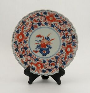 Beautiful Antique 19th Century Japanese Hand Painted Imari Porcelain Plate