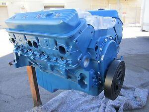 350 1987 1995 Chevy Long Block Engine Motor