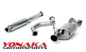Yonaka Acura Integra Catback Exhaust Quiet Muffler 2dr Only Dc2 4 25 Tip 2 5