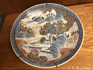 Beautiful Old Chinese Porcelain Bowl Charger 16 1 4 Marked