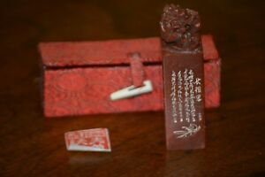 Chinese Stamp Seal Carved Soap Stone Sign Red Wolfgang Dragon 3