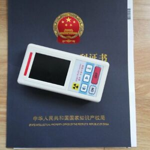 Geiger Counter Nuclear Radiation Detector Tester Beta X ray Dosimeter Rm