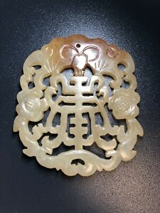 Chinese Jade Or Hardstone Pendant With Bat Shou Symbol And Flowers