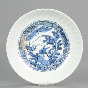 Antique Chinese Porcelain 17c Porcelain Ming Wanli Kraak Lotus Pond