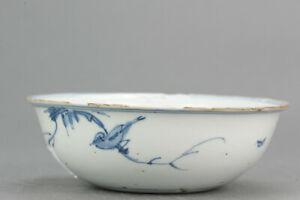 Antique Chinese Porcelain 17th C China Porcelain Kraak Bowl Very Rare