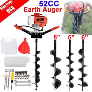52cc Gas Powered Earth Auger Power Engine Post Hole Digger drill Bit Ground H