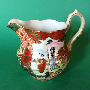Nippon Satsuma Large Creamer Milk Pitcher Hand Painted Red Gold Imari Japan