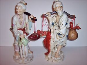 Vintage Chinese Porcelain Old Man Woman Carrying Fish Vegetables 14 1 2