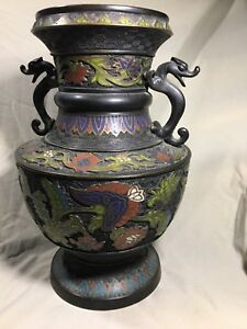 Antique Japanese Champleve Enamel Vase