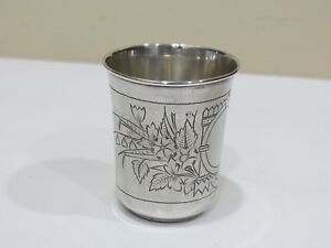 Antique Russian 84 Silver Hand Engraved Cup 60 6 Grams