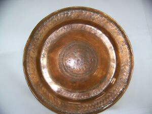 Antique Primitive Hammered Etched Rolled Edge Copper Tray 10