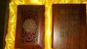 Wood Tones Business Card Holder And Pen pencil Holder Super Ornate In Gift Box