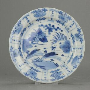 Antique Chinese Porcelain 16 17th C Wanli Kraak Porcelain Plate Bird Z