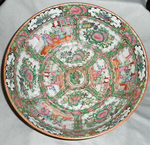 Large Antique Chinese Mandarin Rose Punch