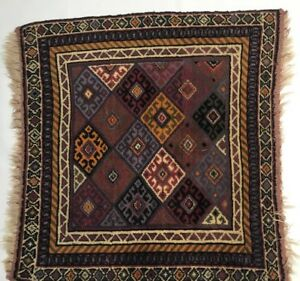 Pv02560 Antique Jaf Kurd Khorjin Bag Face Rug 27 X 29 Good Symmetry