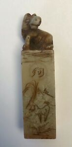 Vintage Chinese Soapstone Chop Seal With Horse Carved Figure Stamp W Box