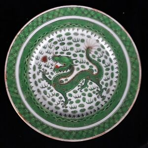 Chinese Dragon Plate Guangxu C 1900