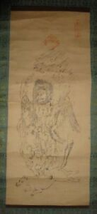 Japan Edo Period Buddhist Hanging Scroll Mount Takaosan Yakuoin Temple Tengu God