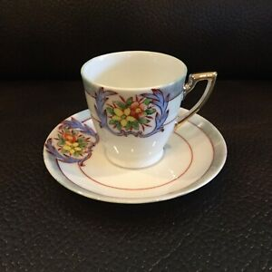 Chikaramachi Handpainted Tea Cup And Saucer Made In Japan Pre Owned