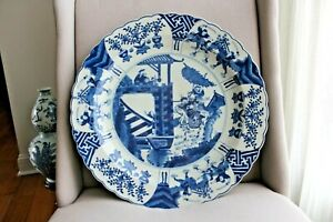 Huge 45cm Chinese Blue And White Charger With Kangxi Mark