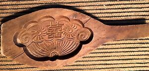 Antique Hand Carved Wooden Candy Cookie Cake Mold 7407 Circa Late Of 1800