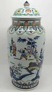 Antique Chinese Ching Qing Dynasty Porcelain Vase Jar W Lid Marked Rf Fr14