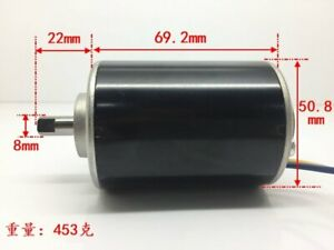 Dc 110v High power Dc Motor Generators Wind Turbines 11000rpm For Diy