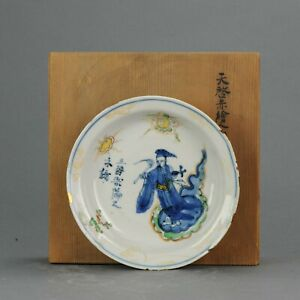 Antique Chinese Tianqi Mark And Period 1621 1627 Wucai Immortal Plate