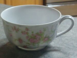 Peerless Bavaria Marlboro Richelieu Floral Tea Cup 2 Tall 3 1 2 Wide