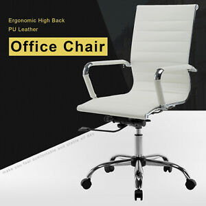 Modern Ergonomic Pu Leather High Back Executive Computer Office Chair White