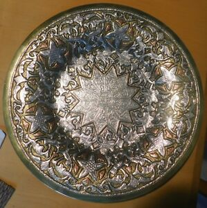 Islamic Prayer Plate Heavy Silver And Copper Inlay 13 5 Diameter