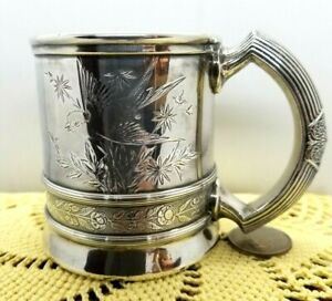 Antique Elegant Gorham Aesthetic Movement Sterling Silver Cup C 1879