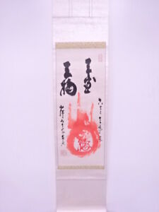 4102420 Japanese Wall Hanging Scroll Hand Painted Calligraphy