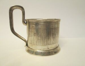 1883 Antique 84 Silver Russian Empire Cup Glass Holder Engraved Original Signed