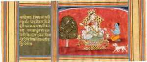 Antique Manuscript Page Fine Indian Miniature Painting Hindu Goddess Golden Work
