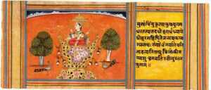 Fine Detailed Indian Miniature Painting Manuscript Hindu Goddess Golden Work