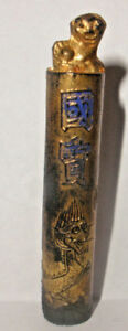 Antique 19th Chinese Gold Gilt Dragon Foo Dog Finial Calligraphy Ink Stick