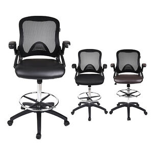 Ergonomic Drafting Chair High Back Fixed Leather Mesh Recliner Lumbar Office Arm