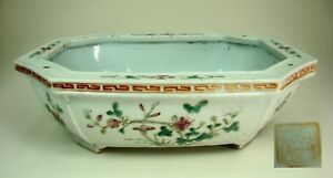 Antique Chinese 19 C Famille Rose Porcelain Narcissus Planter With Mark