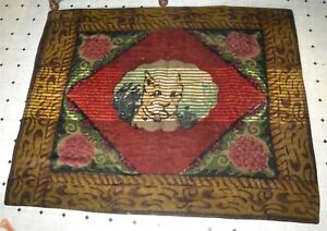 Thriftchi Antique Wool Carriage Blanket W Lapdog Design Chase Tag 48 By 60