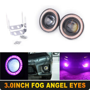Purple 3 Inch Cob Led Fog Light Projector Car Angel Eyes Halo Ring Drl Lamp