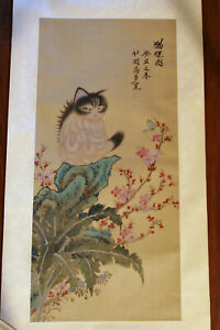 Fine Old Chinese Hand Painted Scroll Painting Signed Animals Cat