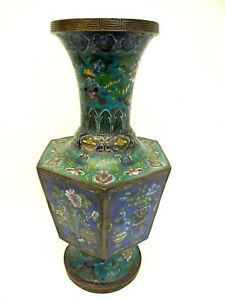 Cloisonn China Chinese Vase Antique Asian Copper Large Ming Blue Estate Old