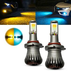 9005 9006 H10 Switchback Dual Color Ice Blue Yellow Led Fog Driving Lights Bulbs