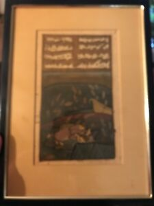 Antique Persian Middle Eastern Hand Painted Illuminated Book Page Muslim Art