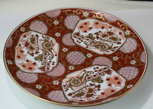Gold Imari Hand Painted Charger Plate Japanese Porcelain 12 L3 Ac600