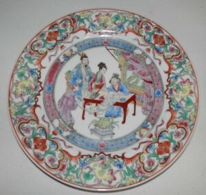 Vintage Fine Hand Painted Japanese Plate Noble Man Writings Stamped Beautiful