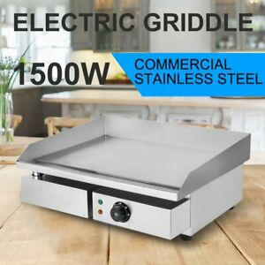Commercial Electric Grill 1500w Electric Food Oven Restaurant Bbq Grill Hk